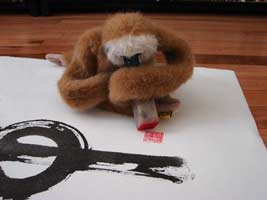 Ink Monkey Art